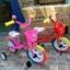 จักรยานเด็ก ไร้โซ่ thumbnail 1