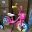 จักรยานเด็ก ไร้โซ่ thumbnail 2