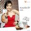 กาแฟ P-Prosrim Coffee Plus พี-โปรสลิม คอฟฟี่พลัส ปุ๊กกี้ thumbnail 4