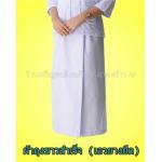 ผ้าถุงขาวสำเร็จ (เอวยางยืด) ขนาด S