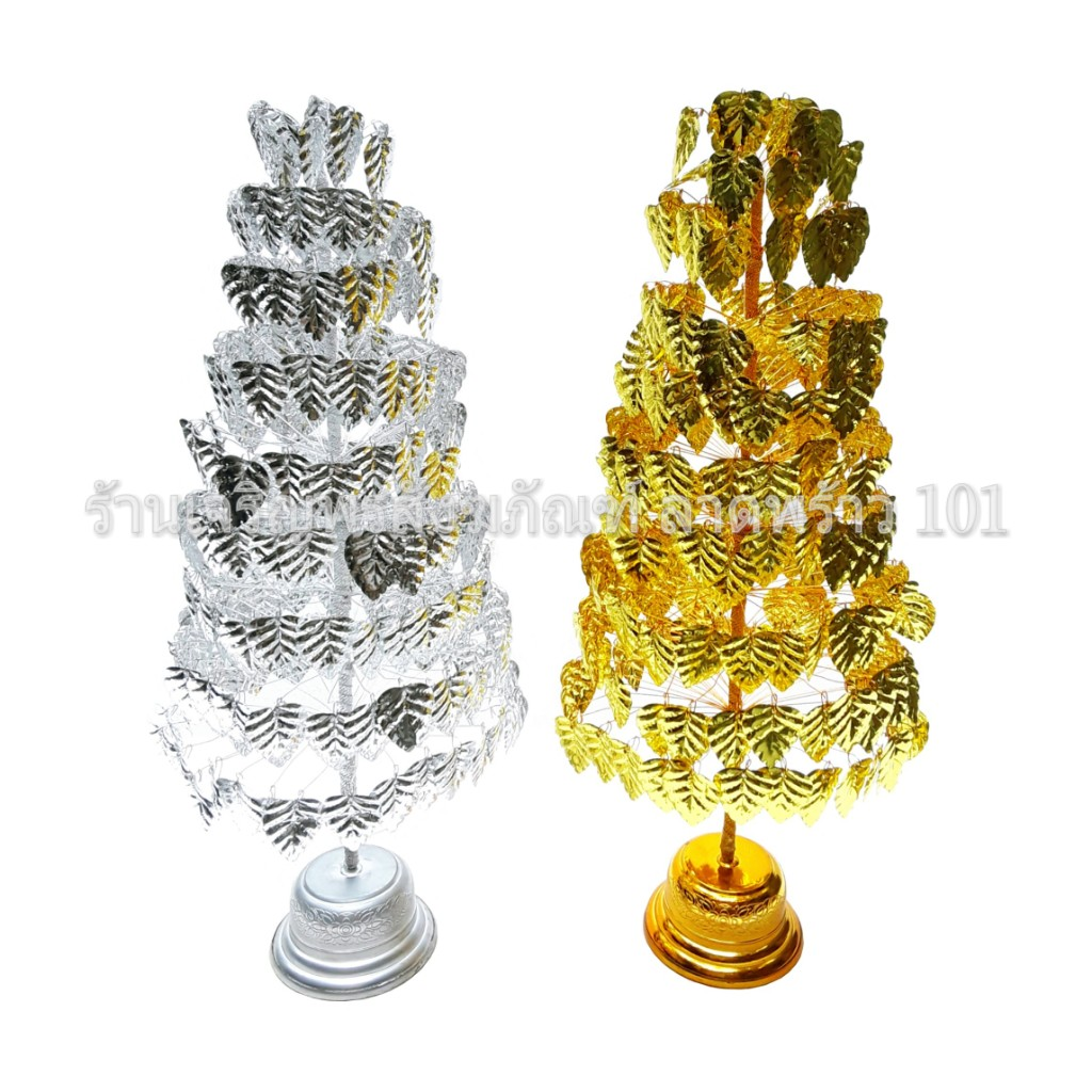 ต้นโพธิ์เงินโพธิ์ทอง (กะไหล่เกรดA)