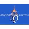 ธงพระราชินี ตราสัญลักษณ์ ส.ก. (คุณภาพสูง)