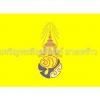 ธงรัชกาลที่9 ตราสัญลักษณ์ ภ.ป.ร. (คุณภาพสูง)