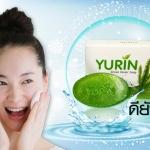 สบู่สาหร่ายพวงองุ่น Yurin Green Caviar Soap
