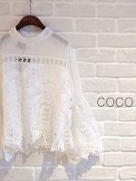 เสื้อลูกไม้แฟชั่น Lady Gorgeous Lace Top สีขาว