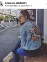 เสื้อแจ็คเก็ตยีนส์ AEO Tiger with Embroidery Denim Jacket